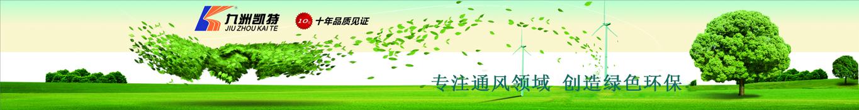 湖南亚博app官方下载苹果版亚博体育官方网