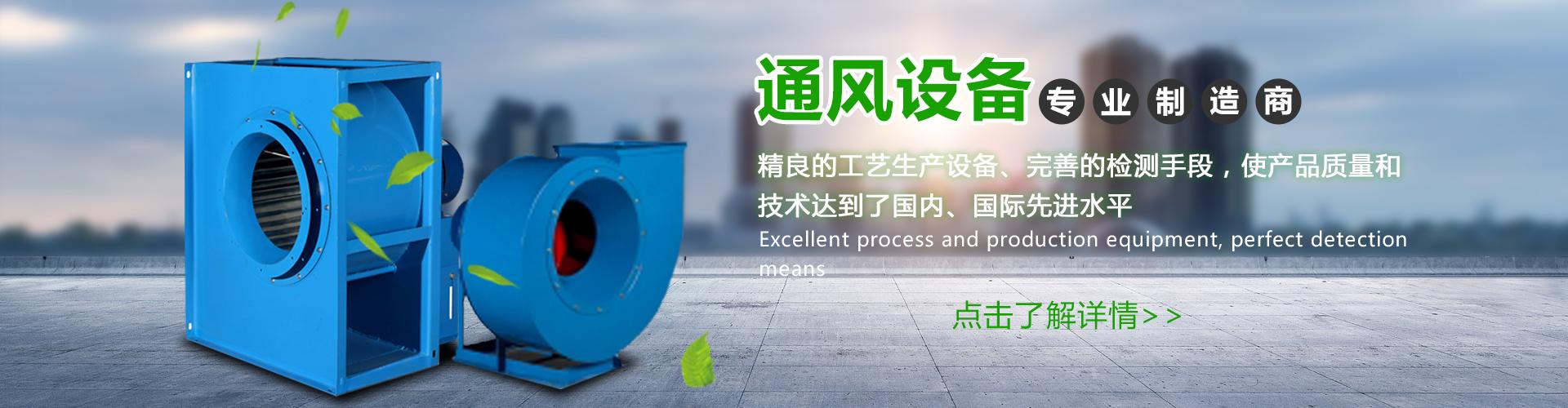 湖南九洲bobAPP应用