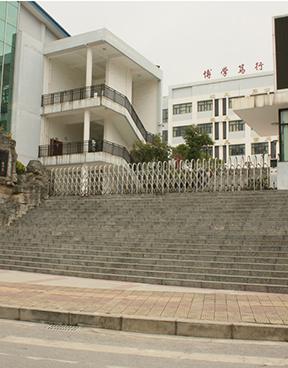 贵阳市北京师范大学附属中学风机工程