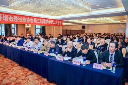 第二届理事会议