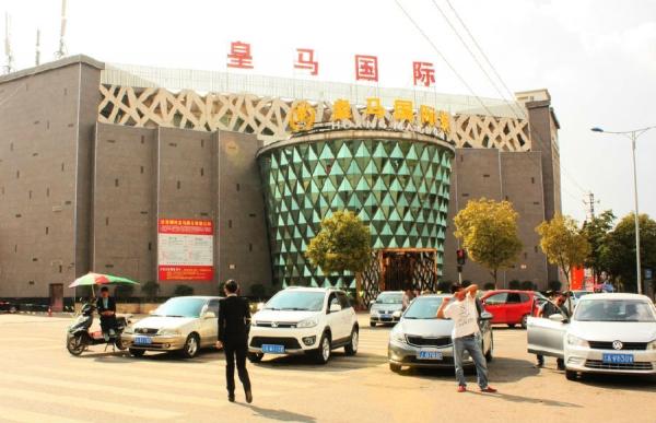 昆明市皇马国际娱乐中心bwin足球APP下载工程