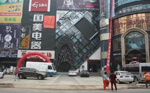 郑州皇后酒吧文化路bwin足球APP下载工程