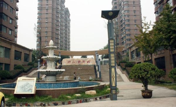 郑州新密祥和新街彷bwin足球APP下载工程