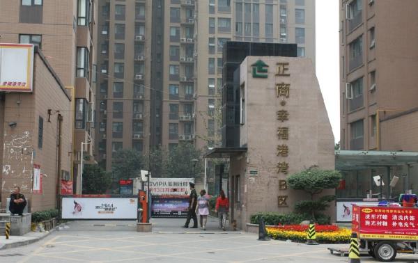 郑州正商幸福港湾bwin足球APP下载工程