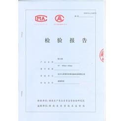 防火阀湖南省检验报告