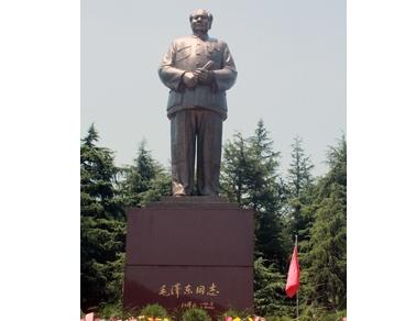 湘土文化--毛泽东故居