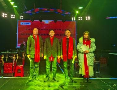 九洲清风2019年度总结表彰暨2020年迎新年会