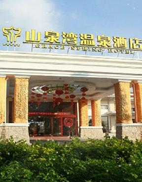 恩平山泉湾温泉酒店bobAPP应用工程