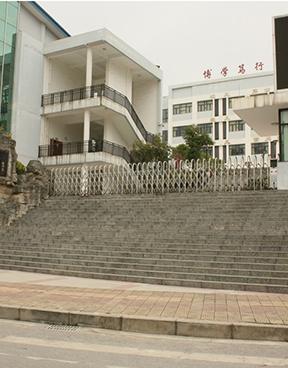 贵阳市北京师范大学附属中学bobAPP应用工程