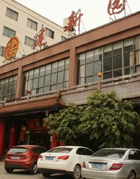 昆明建新园酒店bobAPP应用工程