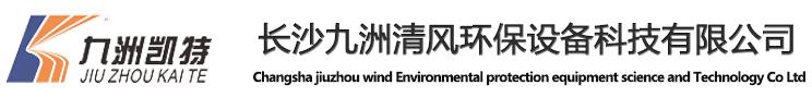 湖南九洲风机