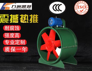 T30 轴流通乐虎国际app官网