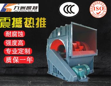 广西4-2x79型双进风离心通bwin足球APP下载