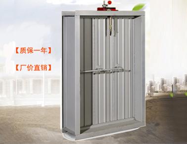 广东排烟150°防火阀