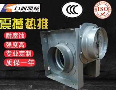 分体式(DPT)管道换气扇