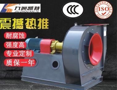 Y9-38 锅炉离心引风机