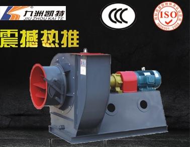 四川Y9-35 锅炉离引乐虎国际app官网