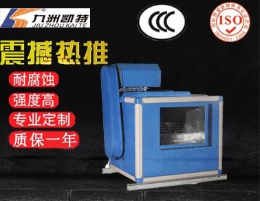 陕西消防通风两用柜式离心乐虎国际app官网箱