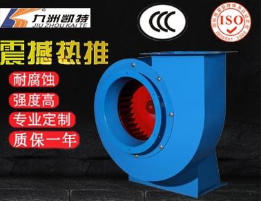 陕西CF多翼式离心通乐虎国际app官网