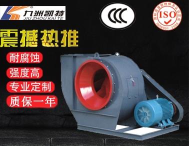 Y5-47 锅炉离心引风机