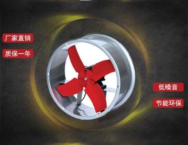 四川SF(B)节能壁式通bwin足球APP下载