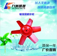 长沙九洲乐虎国际app官网