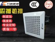 长沙九州乐虎国际app官网